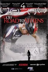 Off Road to Athens Trailer