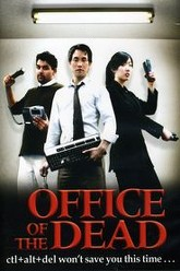 Office of the Dead Trailer