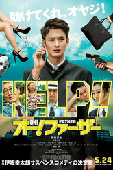 Oh! Father Trailer