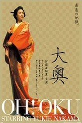 Oh-Oku The Women Of The Inner Palace Trailer