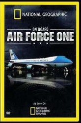 On Board Air Force One Trailer