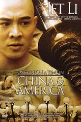 Once Upon a Time in China & America Trailer