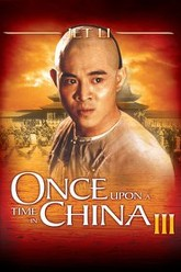 Once Upon a Time in China III Trailer