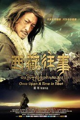 Once Upon a Time in Tibet Trailer