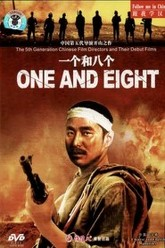 One And Eight Trailer
