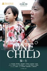 One Child Trailer