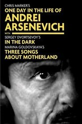 One Day in the Life of Andrei Arsenevich Trailer