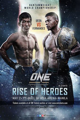 One FC 15 - Rise of Heroes Trailer