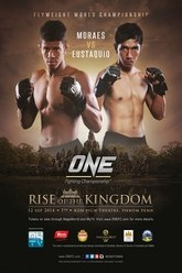 ONE Fighting Championship: Rise of the Kingdom Trailer