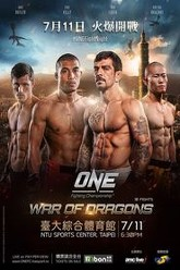 ONE Fighting Championship: War of Dragons Trailer