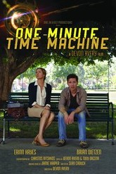 One Minute Time Machine Trailer