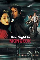 One Night in Mongkok Trailer