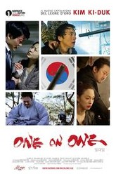 One on One Trailer