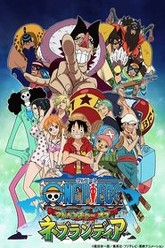 One Piece: Adventure of Nebulandia Trailer