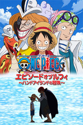 One Piece Episode of Luffy: Hand Island no Bōken Trailer