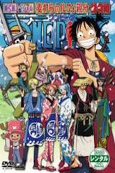 One Piece TV Special: The Detective Memoirs of Chief Straw Hat Luffy Trailer