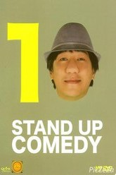 One Standup Comedy 10 Trailer