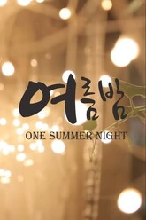One Summer Night Trailer