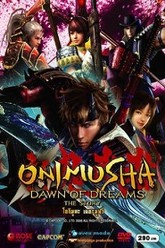 Onimusha: Dawn Of Dreams Trailer