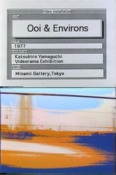 Ooi and Environs (Document of Installation) Trailer