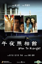Open to midnight Trailer