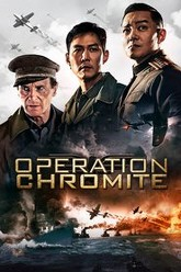 Operation Chromite Trailer