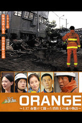 ORANGE 1.17 - Story of the Soul of the Firefighters Who Fought for Life Trailer