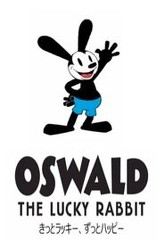 Oswald the Lucky Rabbit Greeting Card Trailer