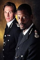 Othello Trailer