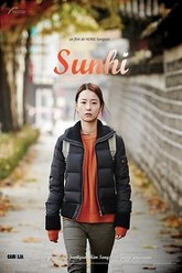 Our Sunhi Trailer