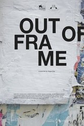 Out of Frame Trailer