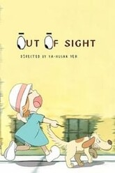 Out of Sight Trailer