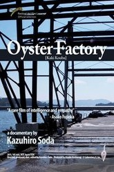 Oyster Factory Trailer