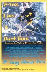 P-Tex, Lies & Duct Tape Trailer