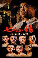 Painted Faces Trailer