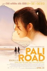 Pali Road Trailer