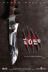 Panjaa Trailer