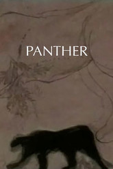 Panther Trailer