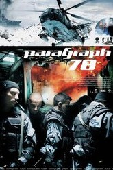 Paragraph 78: Film One Trailer