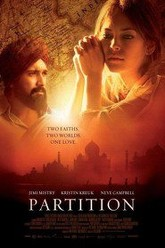Partition Trailer
