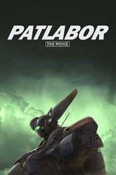 Patlabor: The Movie Trailer