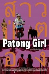 Patong Girl Trailer