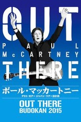 Paul McCartney Out There Budokan Trailer