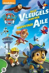Paw Patrol All Wings On Deck Trailer