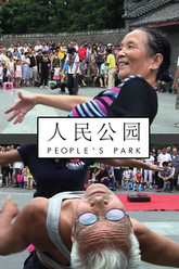 People's Park Trailer