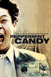 Peppermint Candy Trailer