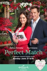 Perfect Match Trailer