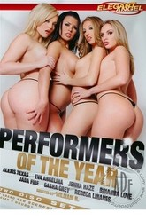 Performers of the Year Trailer