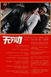 Perpetual Motion Trailer