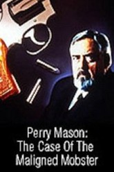 Perry Mason: The Case of the Maligned Mobster Trailer